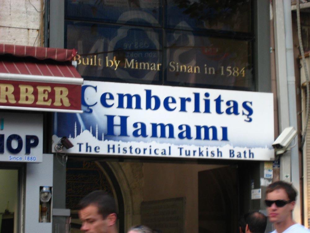 бани Чемберлиташ Хамами